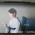 free wi-fi in japan